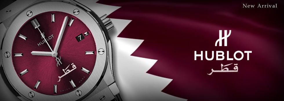 Hublot Classic Fusion Qatar 2016 Limited Edition