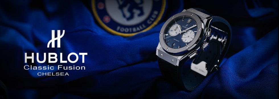 Hublot Classic Fusion Chronograph Chelsea