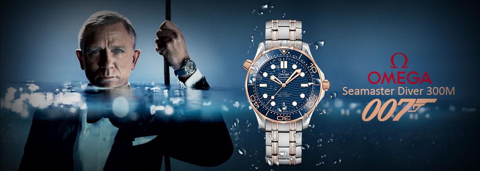 Omega Watch in Pakistan