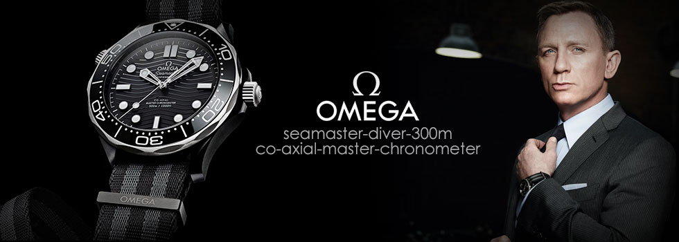 OMEGA CO‑AXIAL MASTER CHRONOMETER 43.5 MM