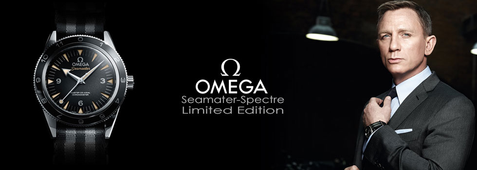 Omega Seamaster Spectre Limited Edition