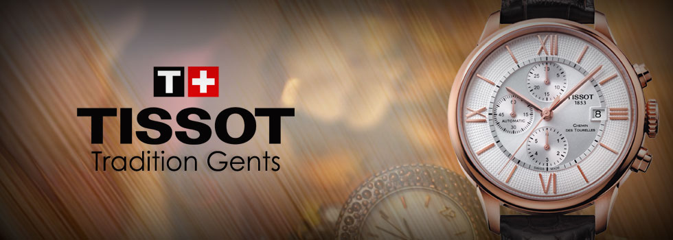 Tissot mens watches in Pakistan