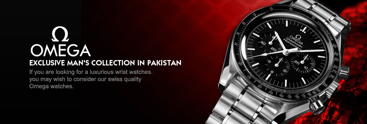 Omega Watch Price in Pakistan