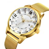 Skmei Ergon Limited Edition Men's Watch