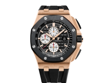 Audemars Piguet Limited Edition ROYAL OAK CHRONOGRAPH