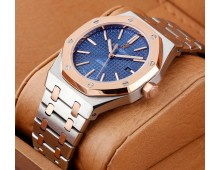Audemars Piguet Limited Edition Fully Automatic
