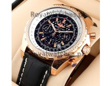 Breitling For Bentley B05  Limited Edition Cronograph