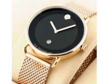 Movado Classic Ultra Slim King Gold