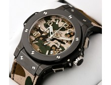 Hublot big bang commando chronograph