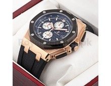 Audemars Piguet Limited Edition ROYAL OAK CHRONOGRAPH With Free Original Box