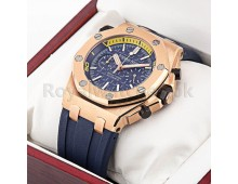 Audemars Piguet Limited Edition ROYAL OAK