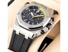 Audemars Piguet Limited Edition Royal Oak Offshore Chronograph