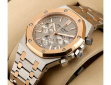 Audemars Piguet Limited Edition Royal Oak Offshore