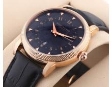 Patek Philippe Geneve men's classic watch