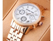 Michael Kors Exclusive Chronograph