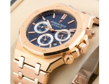 Audemars Piguet Limited Edition Royal Oak Offshore Automatic with Chronograph