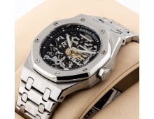 Audemars Piguet Limited Edition Royal Oak Offshore Skeloton