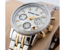 MICHAEL KORS Darci Glitz Dial Pave Bezel Ladies Watch