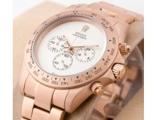 Rolex Cosmograph Daytona Rose Gold Limited Edition