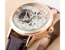 Vecheron Constantin  grand complications Limited Edition
