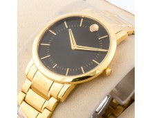 Movado Bold mens classic watch