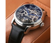 Patek Philippe Geneve Skeleton Watch