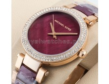 MICHAEL KORS CATLIN WOMEN'S WATCH  BURGUNDY