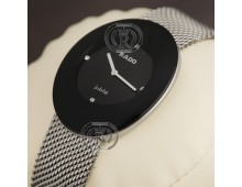 Rado Esenza Jublie Watch