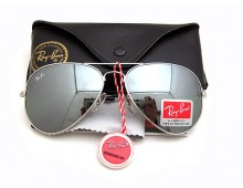 ray ban round sunglasses pakistan  ray ban aviator mercury