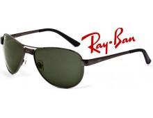 Ray-Ban Predator UV Protection