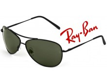 Ray-Ban Predator Sunglasses