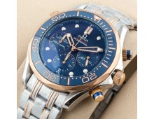 OMEGA Seamaster DIVER 300M CO‑AXIAL Chronograph AAA++