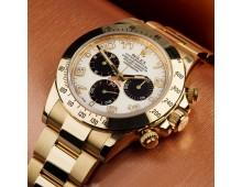 Rolex Watches Prices In Pakistan