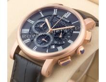 Cartier Rotonde De Cartier Tourbillon Chronograph Watch