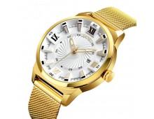 Skmei Ergon Limited Edition Men's Watch
