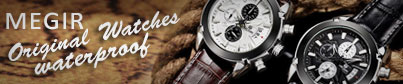 Original MEGIR waterproof watches